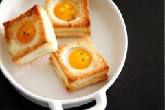 Bánh mì trứng nướng