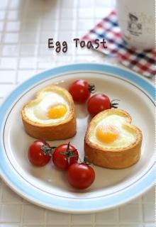 Bánh mì trứng trái tim