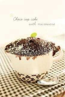 Choco Cup Cake