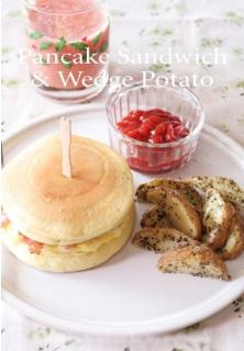 Sandwich khoai tây