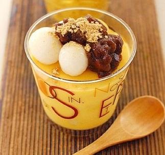Bánh trôi mix pudding bí ngô