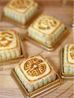 Bánh nướng trung thu kiểu Hàn