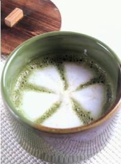 Cà phê trà xanh
