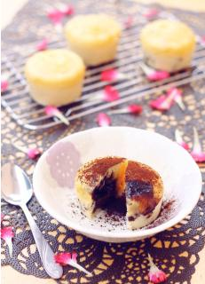 Bánh Lava cupcake