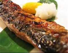 Cá thu nướng lá chuối